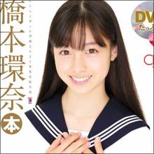 猛プッシュが続く橋本環奈、NHKにも起用でまさかの紅白出演も!?