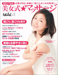 0328hirosue_main.jpg