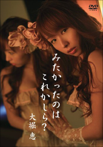 0331oohori_main.jpg