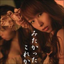 「スキマ産業です」と自虐的に語る元AKB・大堀恵、大島優子を見てセクシーキャラ転向を決意!?