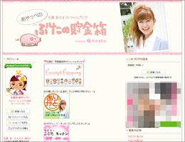 0402ishiguro_main.jpg