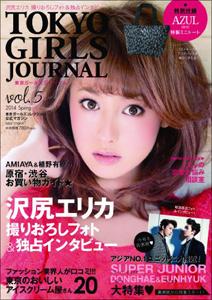 0402sawajiri_main.jpg
