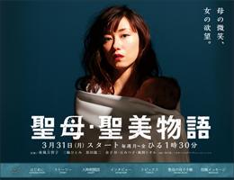 0404kotimachi_main.jpg