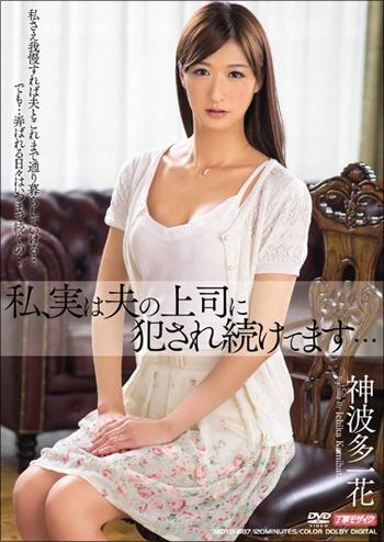 0407kamihata_01.jpg