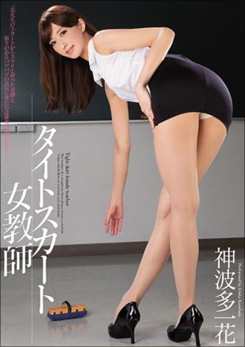 0407kamihata_02.jpg