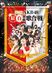 0410akbkouhaku_main.jpg