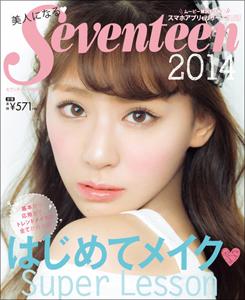 0410nishiuchi_main.jpg