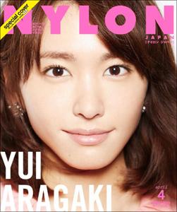 0411aragaki_main.jpg