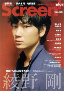 0411ayanogo_main.jpg