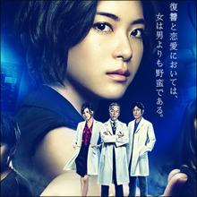 """上野樹里、新ドラマが好スタートで""""脱のだめ""""なるか!?"""