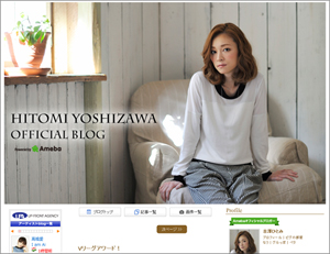 0414yoshizawa_main.jpg