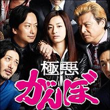 意外と健闘!? 尾野真千子の月9ドラマに「下手なラブコメより…」の声