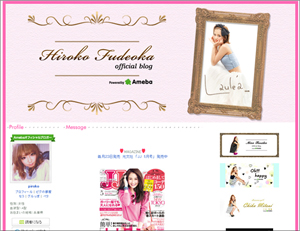 0416fudeoka_main.jpg