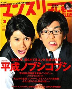 0418nobukobu_main.jpg