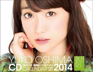 0418ohshima_main.jpg