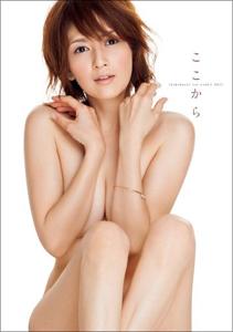 0421yoshiirei_main.jpg