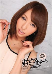 0422miyuki_main.jpg