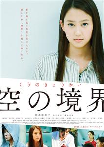 0423kawakita_main.jpg