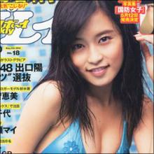 小島瑠璃子、サッカー選手との熱愛疑惑が浮上! 「有名選手じゃない分リアル」との声も…