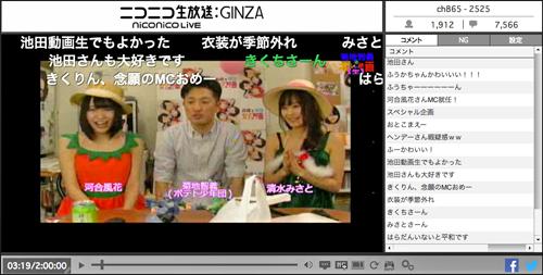 0425_kuradan_niko01.jpg