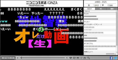 0425_kuradan_niko02.jpg