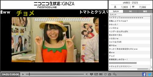 0425_kuradan_niko03.jpg