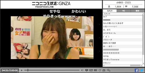 0425_kuradan_niko04.jpg