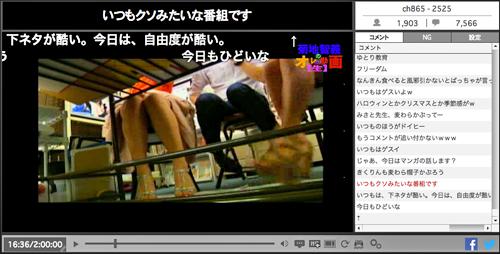 0425_kuradan_niko06.jpg