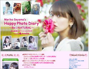 0425sekiyama_main.jpg