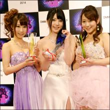 『DMMアダルトアワード2014』グランプリに輝いた上原亜衣の感動のスピーチにもらい泣き続出!!