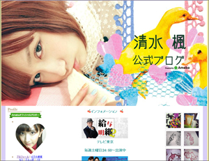 0428hashimoto_main.jpg