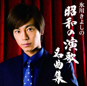 0501hikawa_main.jpg