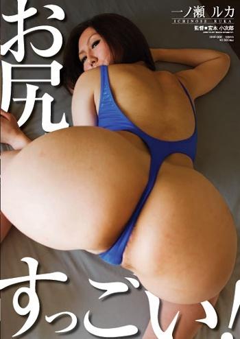 【SNS】MHIP-006.jpg