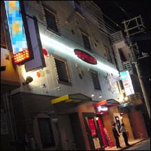 【ニッポンの裏風俗】 那覇、地元客NG、観光客専門の連れ出しパブ