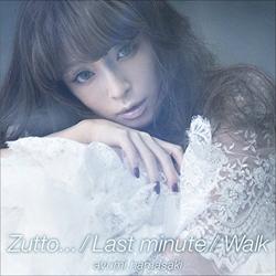 0106hamasaki_main.jpg