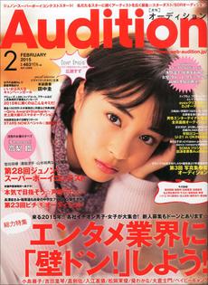 0106hirose_main.jpg