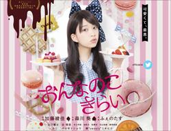 0106morikawa_main.jpg