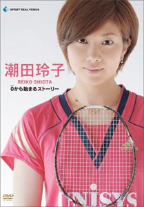 0106shiota_main.jpg