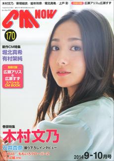 0107kimura_main.jpg