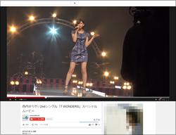 0107nishiuchi_main.jpg