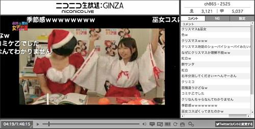 0108kuradan_main03.jpg