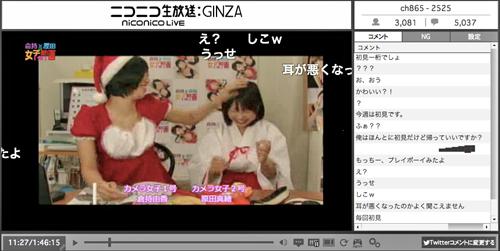 0108kuradan_main04.jpg