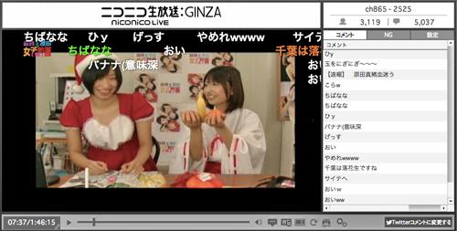 0108kuradan_main07.jpg