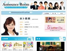 0108miura_main.jpg
