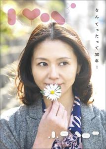 0109koizumi_main.jpg