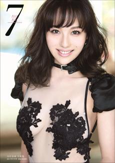 0109tanimura_main.jpg