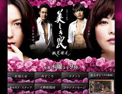 0109utukushi_ama.jpg