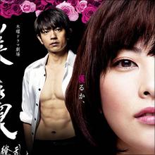 「初代なっちゃんも不倫する役に…」田中麗奈、久々のドラマ主演で清純イメージから完全脱却!?