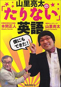 0109yamasato_main.jpg
