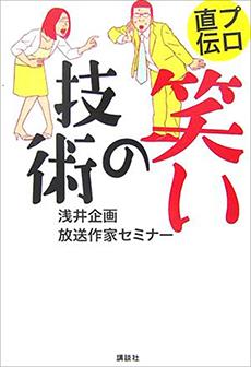 0111asai_main.jpg